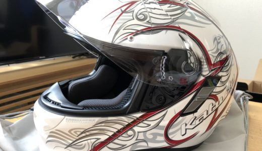 【OGK Kabuto KAMUI2】コスパ最高のフルフェイスヘルメット