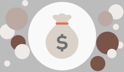 【セゾン投信】子供の学費を投資信託で準備しています