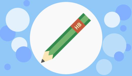 ブログ・SNS用のアイコンを描いてもらいました!