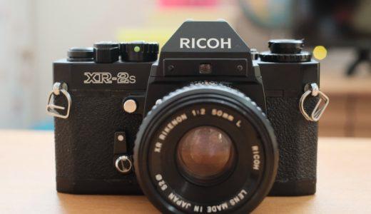 千葉でフィルムカメラを。「プリント工房小仲台店」に行ってきたよ。