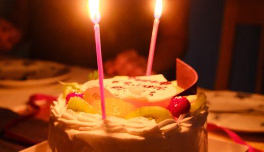 千葉市中央区「パティスリー・ルミエール」さんで誕生日ケーキをお願いしました。