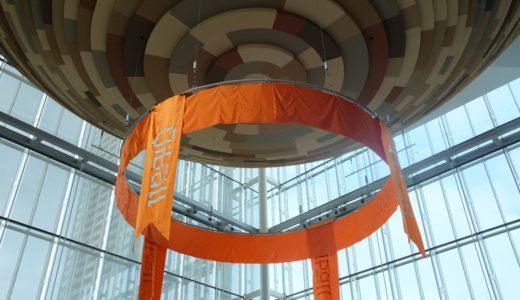 千葉市科学館は子供から大人まで学びながら楽しめる!プラネタリウムは一見の価値有り。