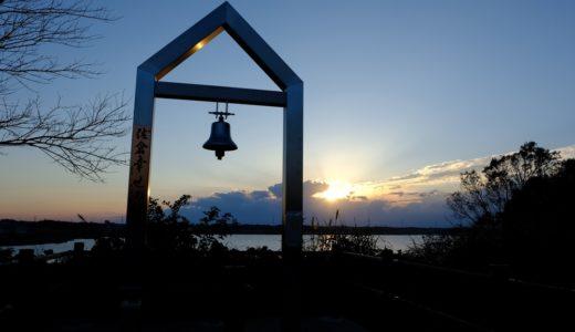 印旛沼サンセットヒルズで日の入りを眺めてきた