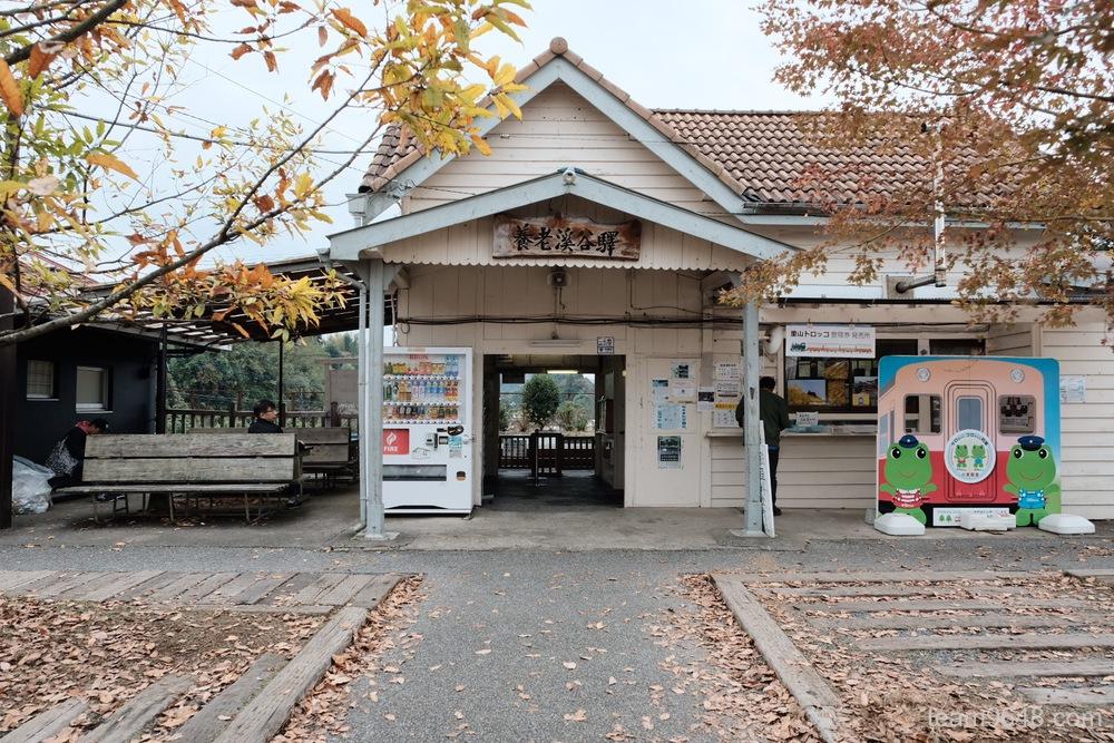 小湊鉄道 養老渓谷駅