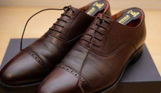 スコッチグレインの革靴が修理から戻ってきてピッカピカ。