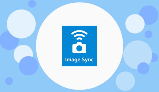 RICOH(PENTAX)のスマホアプリ「Image Sync」が新しくなったので試してみた。