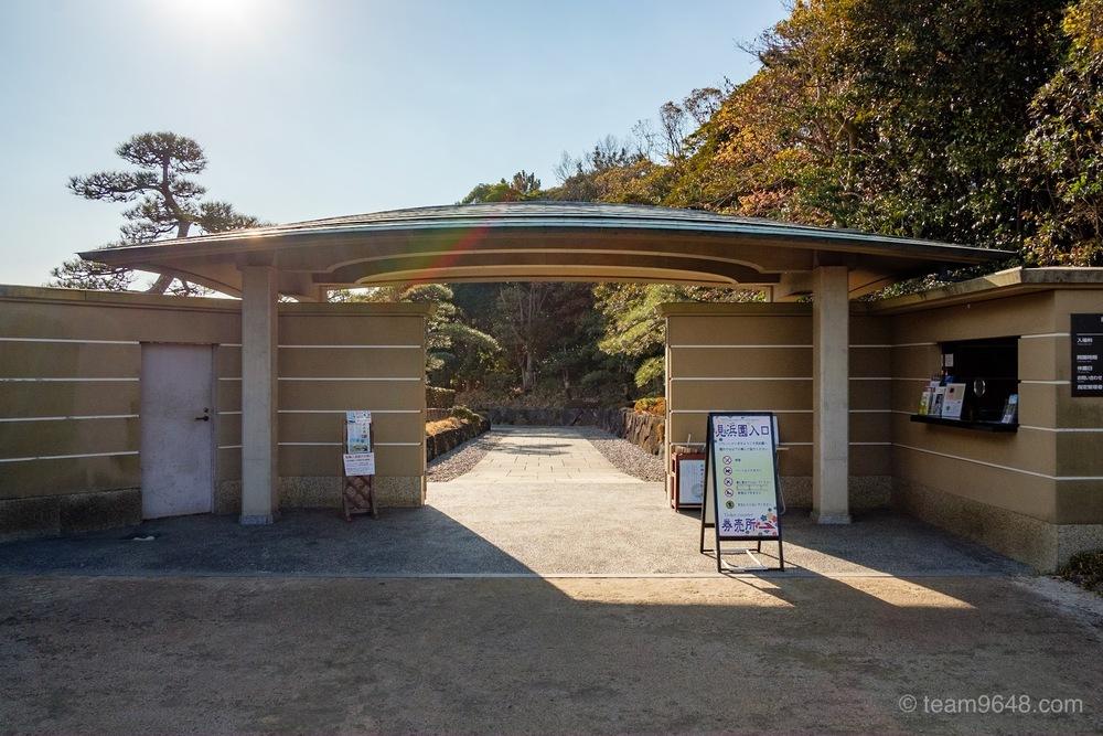 幕張海浜公園 見浜園