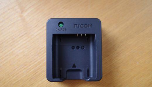 RICOH GR3のバッテリー充電器(BJ-11)を買いました。特徴や使い方を紹介します!