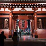 浅草寺 夜 ライトアップ