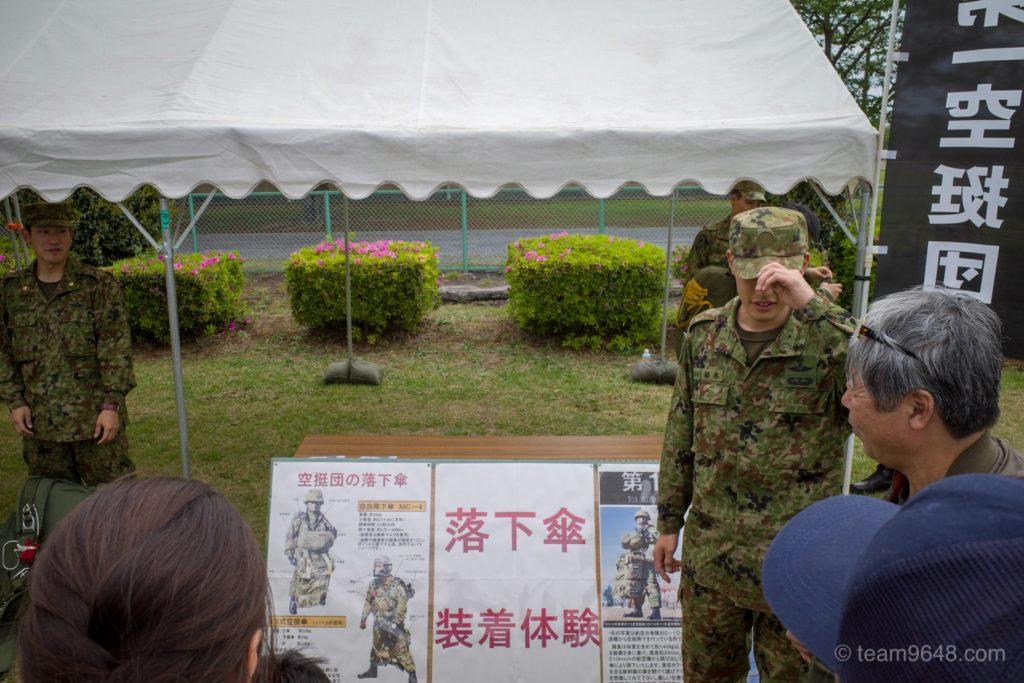 下志津駐屯地 つつじ祭り 展示