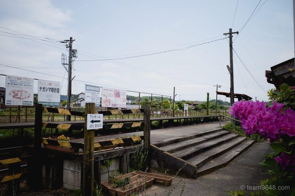 小湊鉄道 海士有木駅