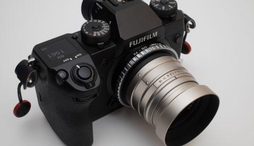 憧れのツァイス。CONTAX Carl Zeiss Planar T* 45mm F2 Gを富士フイルムXマウントで使う。