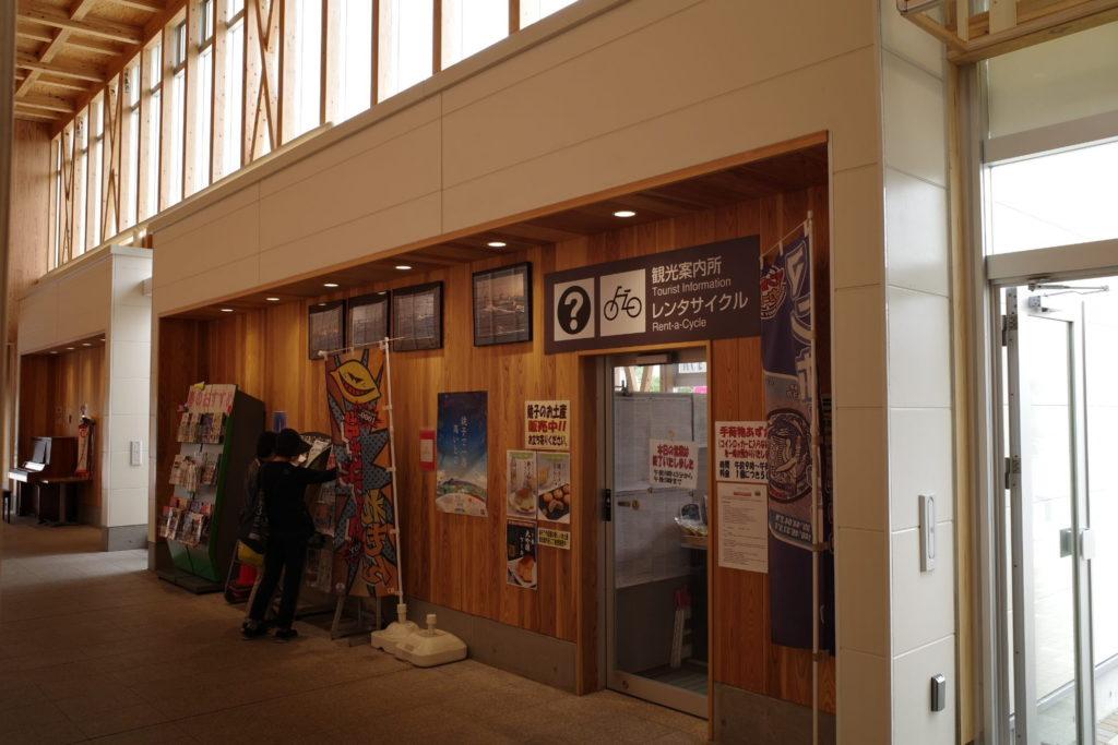 銚子駅 レンタサイクル