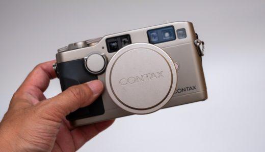 【レビュー】CONTAX(コンタックス) G2購入。使っていてワクワクするフィルムカメラです。