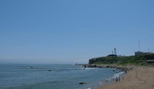 写真ギャラリー:銚子観光(犬吠駅、君ヶ浜海岸、犬吠崎灯台)