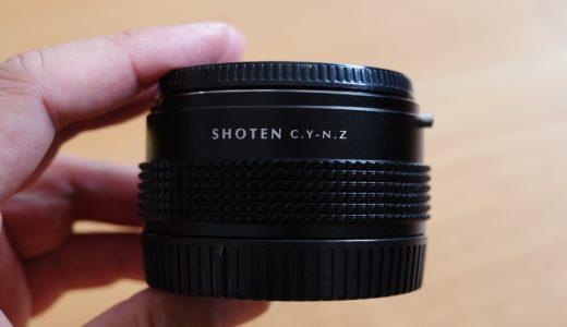 SHOTEN(焦点工房)のマウントアダプターを買ったらキャップ付きで得した気分になった